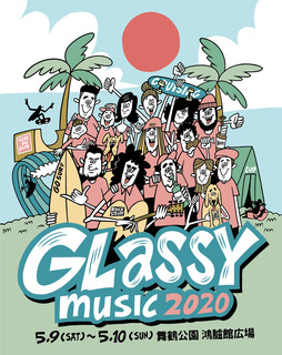 GLaSSY_poster-01.jpeg
