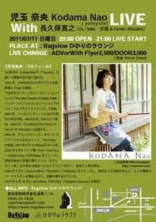 kodama_nao_live_ura_out.jpg