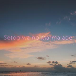 setogiwa_fix.jpeg